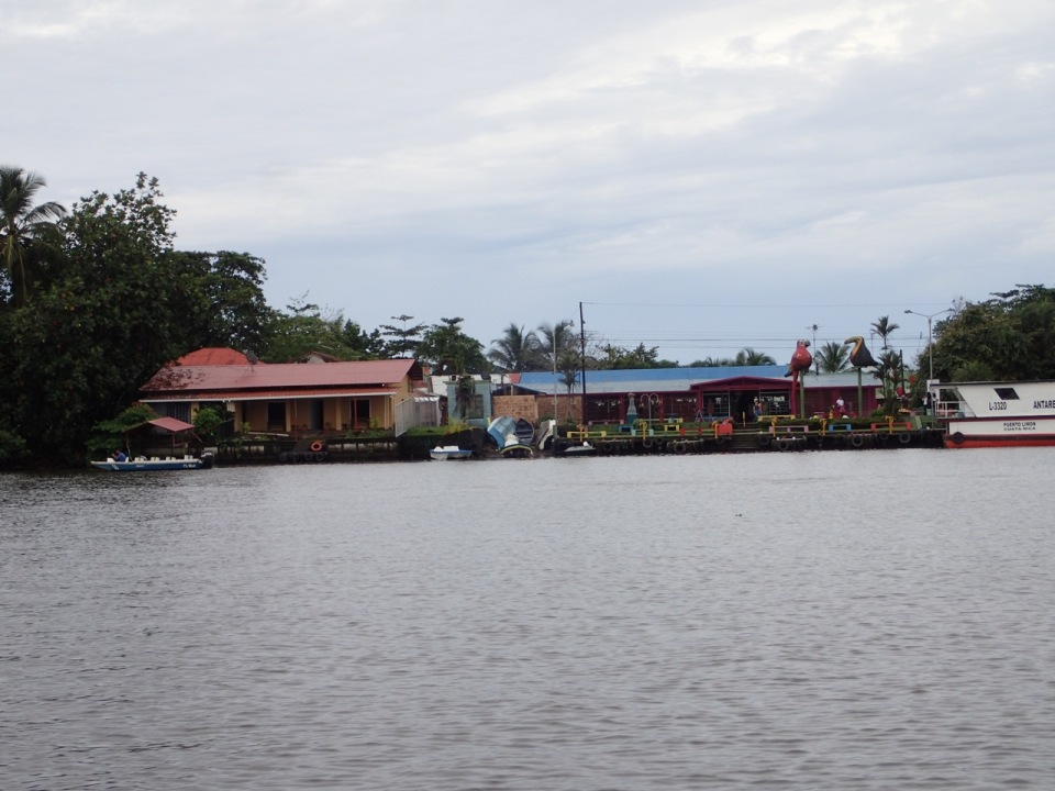 A view of the dockside entrance to Tortuguero Town, Costa Rica.